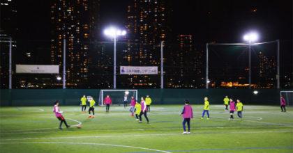 "<span class=""title"">MIFA Football Park 豊洲</span>"